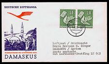 1957 LUFTHANSA DDR GERMANY AIRMAIL FIRST FLIGHT COVER DAMASKUS / SYRIA  (ESP#846
