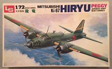 LS 1:72 Mitsubishi Ki-67 Hiryu Japanese Army Heavy Bomber Peggy #