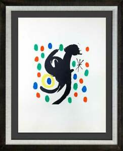Joan MIRO Original COLOR Lithograph Watermark Guarro LTD w/Frame