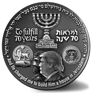 Jewish Temple Mount Israel Coin Half Shekel King Cyrus Donald Trump 70 Years New