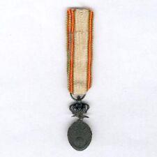 SPAIN. Miniature Medal for the Peace of Morocco Medalla 'Paz de Marruecos' 1927