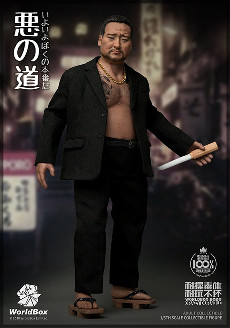 1 6 Scale Japanese Gangster Action Figure Worldbox AT026 Collectible Toys