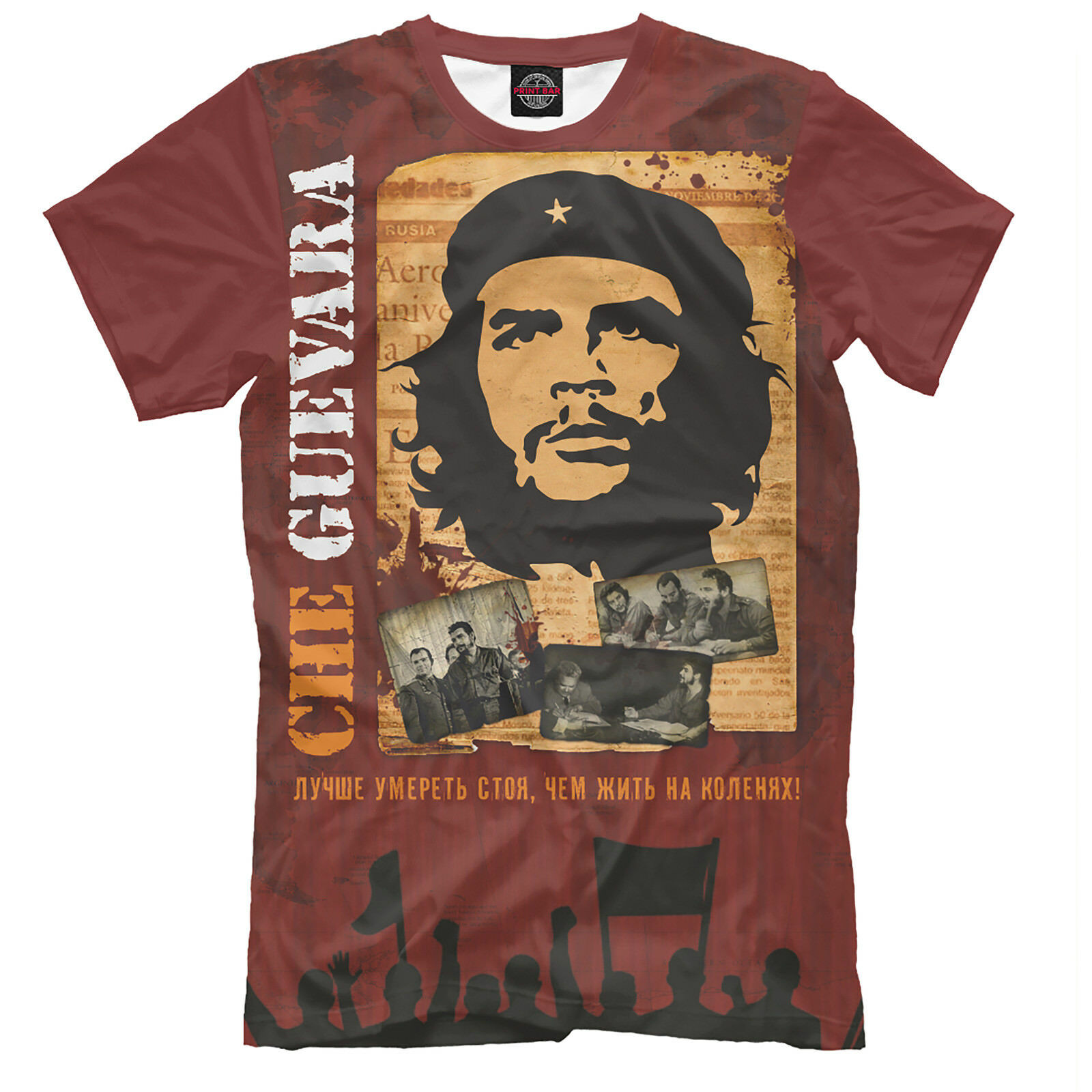 Men's T-shirt - Che Guevara - Historical personality - High quality - ts1188