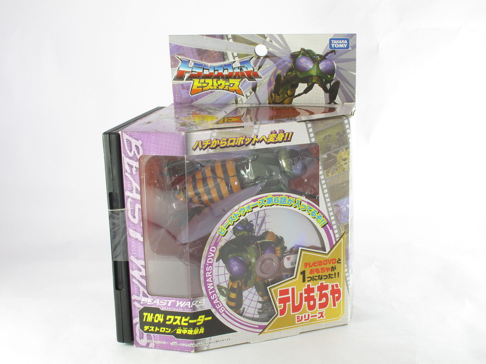 Transformers Beast Wars 10th Waspinator Boxed Complete Wing Issue Takara