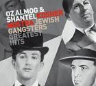 Kosher Nostra von Shantel,Oz Almog,Various Artists (2011)