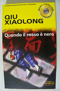 Quando-il-rosso-e-nero-Qiu-Xiaolong-thriller-SuperPocket-2006