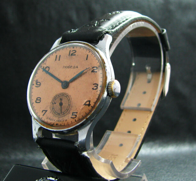 POBEDA VICTORY Vintage 1954 Classic Soviet Post-WWII Wristwatch