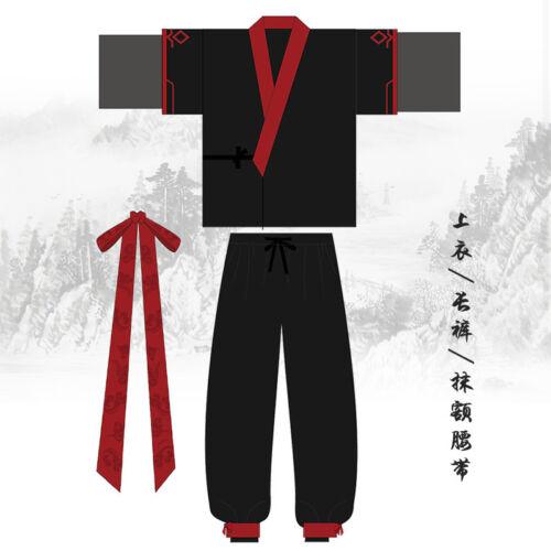 Anime Grandmaster of Demonic Cultivation Wei Wuxian Pajamas Leisure Wear Cosplay