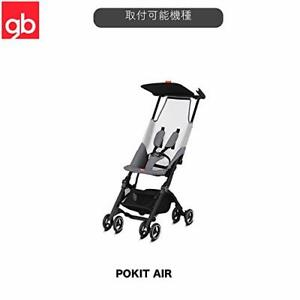 gb-Gold-Travel-Bag-for-gb-Ultra-Compact-Pushchair-Pockit-Black