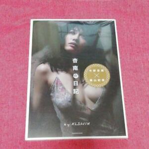 Anna-Konno-Photo-Book-by-Kishin-Shinoyam-Idol-Pinup-Girl-USED