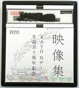 Kato-2027-JNR-Steam-Locomotive-Type-C50-KATO-50th-Anv-N-scale