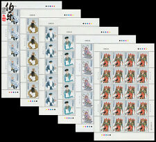 CHINA 2007-5 Beijing Opera-Shengjiao stamps full sheet