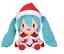 Hatsune-Miku-Proyecto-Diva-F-2nd-Fluffy-muneca-de-felpa-juguete-de-Peluche-Navidad-ll-Japon miniatura 2