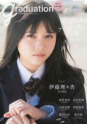 Idol junior Japan Junior