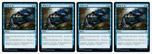 4-Chinese-Mystical-Dispute-Throne-of-Eldraine-ELD-Magic-the-Gathering-MTG-MINT