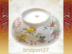 Lovely-19thC-Chinese-Famille-Rose-Big-Bowl-7-3-8-034-dia