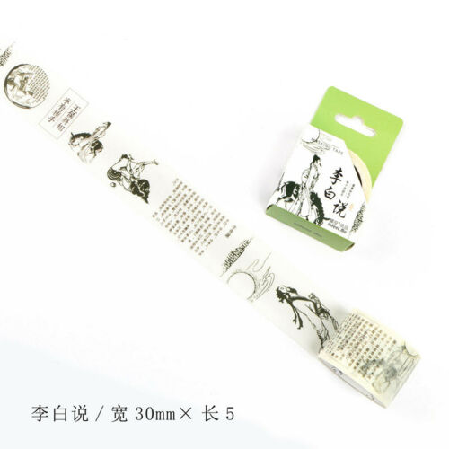Look Back Upon Our Schooldays Washi Tapes Sticker Scrapbook Craft Decor DIY