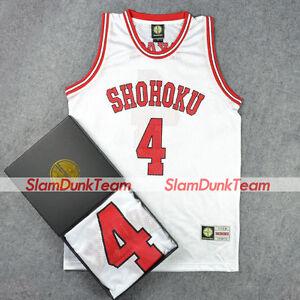 57ee90fa752 SLAM DUNK Cosplay Costume Shohoku School Basketball #4 Akagi Replica ...