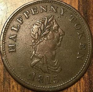 1815-NOVA-SCOTIA-SUCCESS-TO-NAVIGATION-AND-TRADE-HALFPENNY-TOKEN-Breton-888