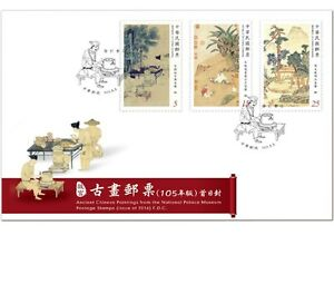 Taiwan-Stamp-2016-637-Ancient-Chinese-Paintings-FDC