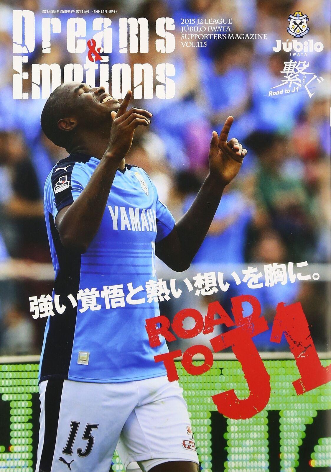 Dreams & Emotions Jubilo Iwata Supporter's Magazine Japanese
