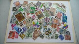 2126-lot-100-timbres-seconds-plusieurs-pays