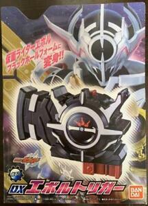 bandai-Kamen-Masked-Rider-Build-Dx-Evol-Trigger-used