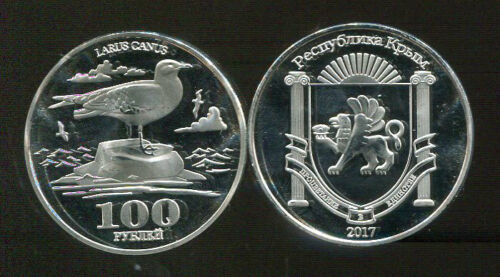 CRIMEA RUSSIA 100 RUBLES 2017 PRIVATED ISSUED COIN Seagull Gull UNC