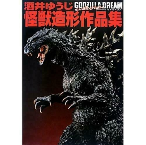 Godzilla Dream Yuji Sakai Modeling Artwork Book USED