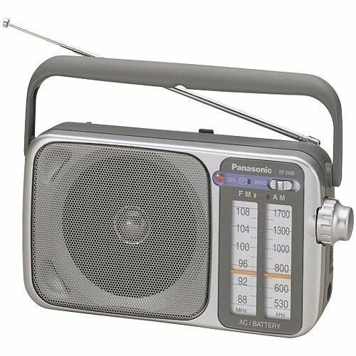 "New Panasonic Portable AM//FM Radio Built-in 4/"" Dynamic Speaker AC//DC Power Cord"