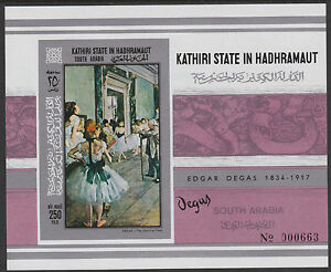 Aden Kathiri (1802) - 1967 Dancing Class by Degas IMPERF m/sheet u/m