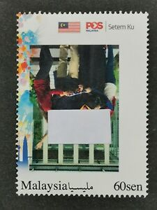 Malaysia-personalized-stamp-inverted-printing-error-MNH-RARE