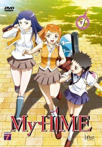 1 of 1 - My HiME - Vol. 1 [DVD] - DVD  NMVG The Cheap Fast Free Post