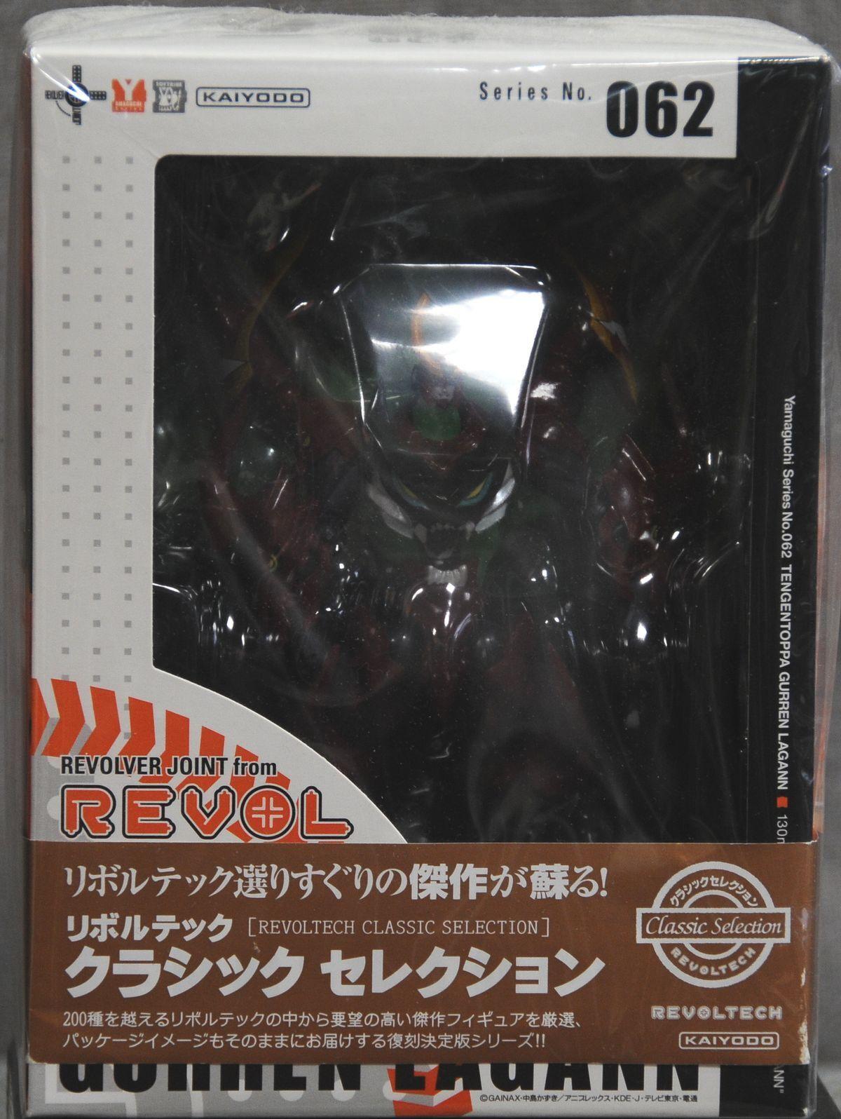 New Kaiyodo Revoltech No.062 Tengen Toppa Gurren Lagann Figure 6.7  Japon