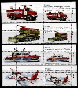 Historique Pompiers-véhicules. 4w+4zf. Ukraine 2017-zeuge. 4W+4Zf. Ukraine 2017afficher le titre d`origine 2KROt8kd-07133709-212609010