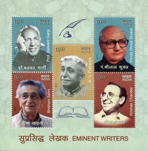 India-2017-MNH-Eminent-Writers-Chander-Puttappa-5v-M-S-Authors-Literature-Stamps