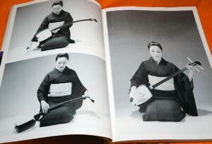 SHAMISEN-HOW-TO-AND-SHEET-MUSIC-BOOK-Samisen-Sangen-from-Japan-Japanese-1051