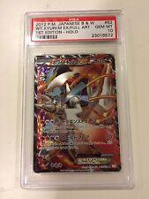 Pokemon PSA 10 GEM MINT White Kyurem EX Full Art Cold Flare 1st ed 062/059 SR BW
