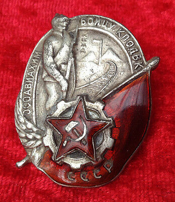 Russian Soviet Chinese War of 1929 Far East Armed Conflict with China Badge Pin