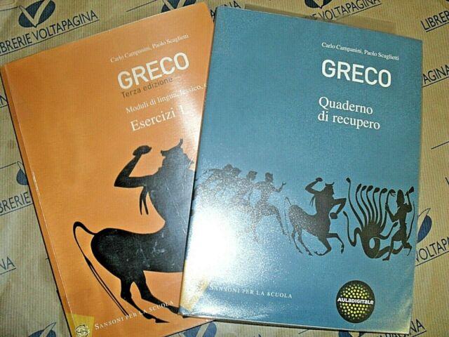 GRECO TERZA EDIZIONE (2VV ESERCIZI 1 + QUADERNO)- CAMPANINI SCAGLIETTI - SANSONI