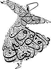 Mevlana Sufi Turkish Dance Sticker Muslim Art Islamic Decal Wall Calligraphy