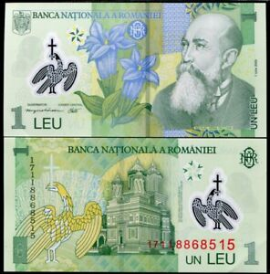 2007 1 Leu issue 2005 - UNC ROMANIA - POLYMER