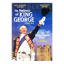 The Madness Of King George (1994) DVD - Nicholas Hytner