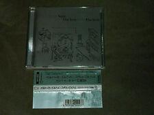 John Hackett Steve Hackett Sketches Of Satie Japan CD