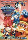 Wonder Boy III: Monster Lair (Sega Genesis)