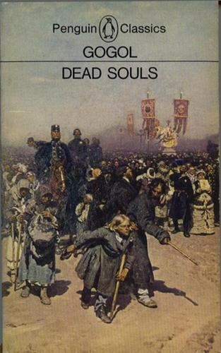 Dead souls by nikolai gogol 1961 paperback ebay fandeluxe Image collections