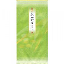 Fukamushi Tamamidori Excellent Japanese tea rich aroma Yame Green tea Japan