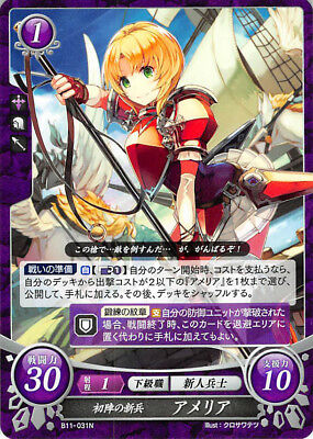 Fire Emblem 0 Cipher the Sacred Stones Trading Card Game TCG B11-030N Amelia Ros