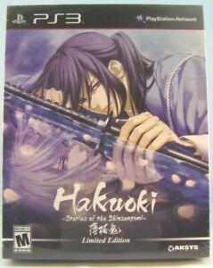 Hakuoki-Stories-of-the-Shinsengumi-Limited-Edition-Sony-PlayStation-3-2014