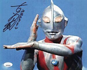 SATOSHI-BIN-FURUYA-Signed-ULTRAMAN-8x10-Photo-Autograph-JSA-COA-WPP